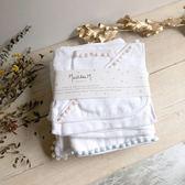 MATHILDE M.粉色棉球100%純棉嬰兒包巾清澈天藍