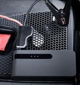 應急啟動電源 馬路誠品應急啟動電源12V備用電瓶行動電源用車載打火搭電神器 免運 艾維朵
