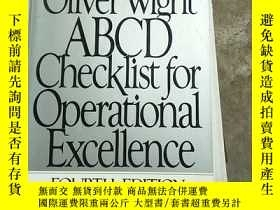 二手書博民逛書店the罕見oliver wight abcd checklost