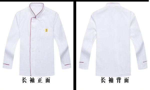 夏季夏裝廚師服短袖長袖廚師工作服酒店飯店食堂餐廳後廚廚房衣服