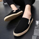 編織鞋 透氣帆布鞋 一腳蹬懶人鞋【非凡上品】nx2457