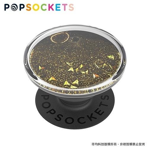 流沙豪華金【PopSockets 泡泡騷二代 PopGrip】 美國 No.1 時尚手機支架