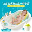 嬰兒洗澡網寶寶洗澡海綿墊防滑支架網兜浴網...