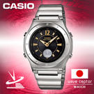 CASIO手錶專賣店 卡西歐 日本限定版...