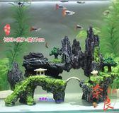 魚缸造景裝飾假山石頭草布景仿真水草造景【奈良優品】