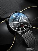 男士手錶 新款魅影概念全自動機械錶韓版潮流學生手錶男士石英防水男錶 JD 新品