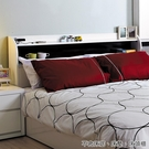 【森可家居】凡斯5尺雙人床頭箱 10JX341-1 白色 附插座 簡約北歐風 可置物收納 MIT台灣製造