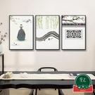 【單幅】新中式餐廳客廳裝飾畫臥室背景墻壁畫掛畫【福喜行】