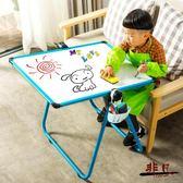 兒童畫板雙面磁性小黑板可升降畫架支架式家用白板涂鴉寶寶寫字板【99元專區限時開放】TW