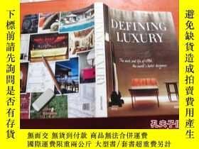 二手書博民逛書店DEFINING罕見LUXURY11802 看圖 看圖 出版20