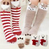 童話故事珊瑚絨立體止滑睡眠長襪 聖誕節 攝影造型襪 柔軟