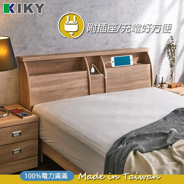 【床頭箱】雙人加大6尺 甄嬛 滿月型床箱 附插座 可收納型 (不含床底) KIKY-宮廷系列