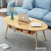 茶几 北歐簡約現代小戶型客廳沙發邊桌家用臥室小圓桌行動小茶几桌