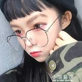 眼鏡女韓版潮復古原宿風ulzzang多邊形素顏圓臉眼睛框鏡架『小淇嚴選』