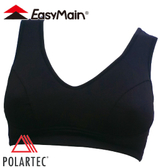 【EasyMain 衣力美 頂級彈性快乾運動胸衣 寬肩帶 黑】M001/內衣/運動內衣/運動背心