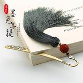 精美復古典中國風古風生日小禮物小清新學生用   巴黎街頭