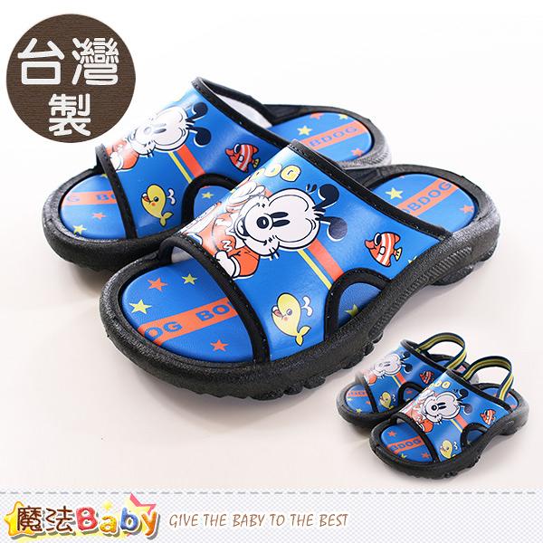 兒童拖鞋 台灣製BOB DOG正版拖鞋 魔法Baby