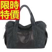 帆布包(大)-好搭實用大容量可側背男手提包6色59j81【巴黎精品】