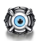 鈦鋼戒指 眼睛-酷炫獨特個性精選生日情人節禮物男飾品2色73le114【時尚巴黎】