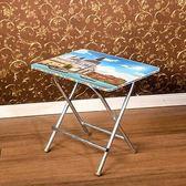 桌子折疊餐桌家用小戶型簡易便攜擺攤桌戶外桌小桌子學習桌吃飯桌 最後一天8折