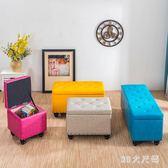 多功能儲物凳子創意收納箱可坐換鞋凳長方形沙發凳服裝店休息皮凳 QG26309『M&G大尺碼』