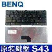 BENQ Joybook S43 S46 全新品 繁體中文 筆電 鍵盤 V092302AS1 PK130AQ3A00