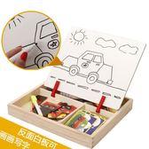 木制卡通磁性拼圖早教益智女孩男孩寶寶積木兒童玩具2 4 歲1 3 周歲台秋節88 折