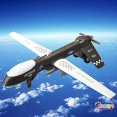蒂雅多飛機模型兒童玩具回力飛機翼龍無人偵察機無人機模型玩具