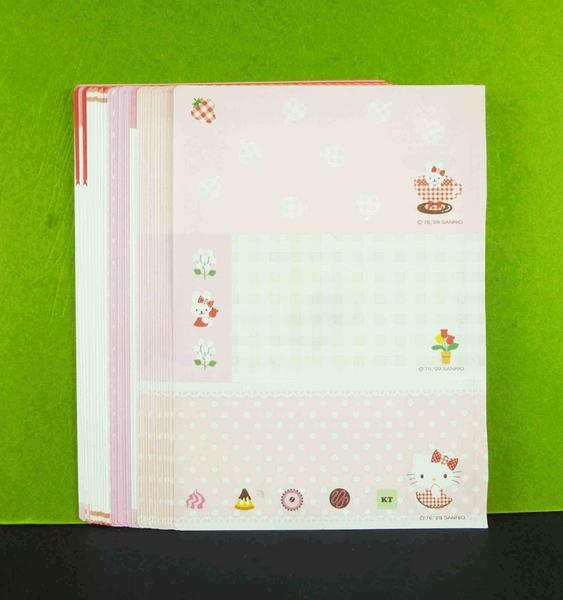 【震撼精品百貨】Hello Kitty 凱蒂貓~便條-粉兔子