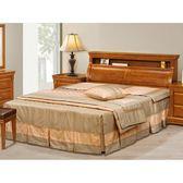 床架 AT-341-3A 賽德克樟木6尺雙人床 (床頭+床底)(不含床墊) 【大眾家居舘】