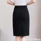 職業裙 春夏一步裙正裝工作包臀職業裙高腰半身裙女中長款黑色西裝裙包裙-Ballet朵朵