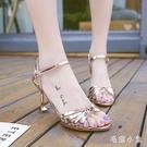 2020新款夏季高跟涼鞋女時尚英倫風涼鞋細跟一字帶扣舒適露趾 LR23299『毛菇小象』
