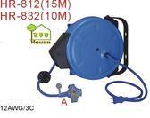 [ 家事達 ] 台灣HS-HR-832 自動收線延長線輪座-2C-10米  特價