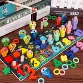 數字積木兒童玩具2-3-4周歲男女孩寶寶5-6歲拼裝益智拼圖早教玩具wl12108[黑色妹妹]