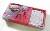 血紅棗鐵調養組:【 白天吃: 黑棗精 28支+晚上吃:紅血球10入/ 支】 晚上幫助入睡  白天增體力