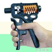 握力器龍之谷握力器男女式可調節康復訓練手力指力腕力臂力握手器健身器  小艾時尚