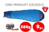 【速捷戶外】意都美 C3001 Primaloft 超輕量睡袋(寶藍),超輕巧580g,適合背包客,登山,露營,旅遊