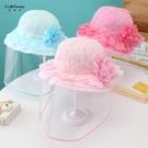 嬰兒防護帽子春秋季0-12個月女寶寶防疫出門防飛沫面罩公主漁夫帽 小明新品
