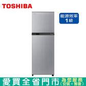 TOSHIBA東芝231L變頻雙門冰箱GR-A28TS(S)_含配送到府+標準安裝【愛買】