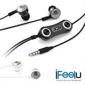 {廣三創意電子}iFeelu EX2-501P 動感重低音可調式骨傳導耳機  喔!看呢來