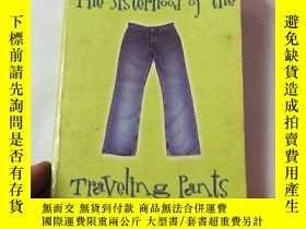 二手書博民逛書店The罕見sisterhood of the traveling