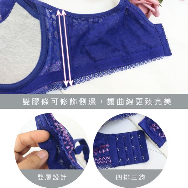 雙色蕾絲美波機能成套內衣(B-D) _紫【Daima黛瑪】