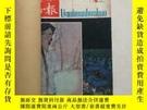 二手書博民逛書店罕見連環畫報1982年1-12合訂本Y440986 出版1982