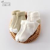 襪子 嬰兒襪子春秋加厚秋冬毛巾襪男女童棉襪寶寶襪兒童長筒襪-Milano米蘭