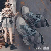 2019秋季新款馬丁靴女英倫風學生百搭透氣薄款厚底高幫短靴子 XN7291【VIKI菈菈】
