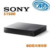 【麥士音響】SONY索尼 BD 藍光播放器 S1500【有現貨】