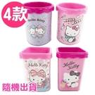 小禮堂 Hello Kitty 筆筒 塑膠 收納筒 刷具筒 置物筒 文具收納  (4款隨機) 4713791-95781