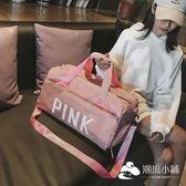運動包-旅行包女手提行李包大容量韓版輕便干濕分離短途男運動袋健身包潮-潮流小鋪