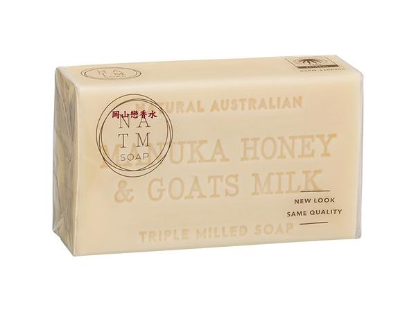 岡山戀香水~澳洲 NATM 植物精油香皂 - 麥蘆卡蜂蜜山羊奶 200g~優惠價:90元