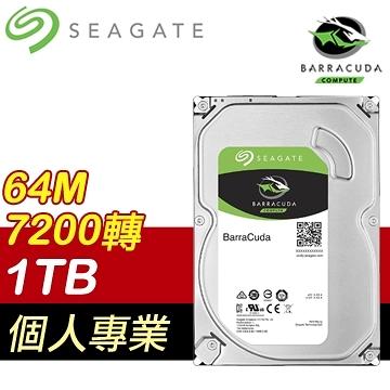【南紡購物中心】Seagate 希捷 新梭魚 1TB 7200轉 64MB SATA3 Compute硬碟(ST1000DM010-3Y)
